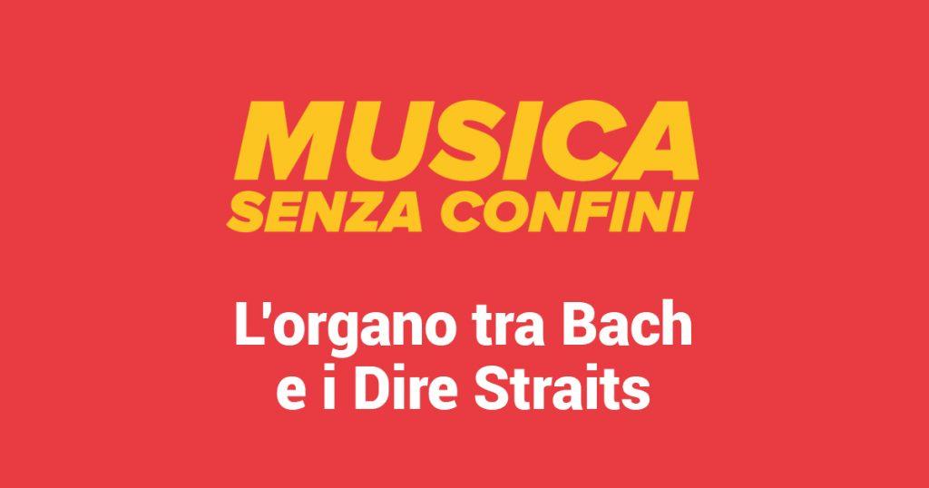 Musica Senza Confini - Organo